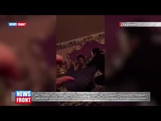 миша сын порошенко пьяный блюёт целое видео шарий #украина #тюльпан