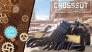 Crossout: Assembling car 108 - ram_cat [ver. 0.9.135]