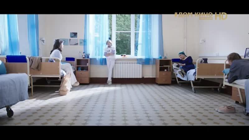 ФильмПтица с Иваном Охлобыстиным в главной роли и Гариком Сукачевым(Ангел)