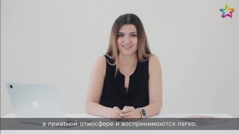 Julia Osmakova Lingua Star Teacher