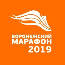 Афиша Воронеж Воронежский Марафон 20 апреля