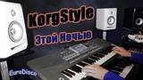KorgStyle &amp Modern Martina -Этой Ночью (Korg Pa 900) EuroDisco80