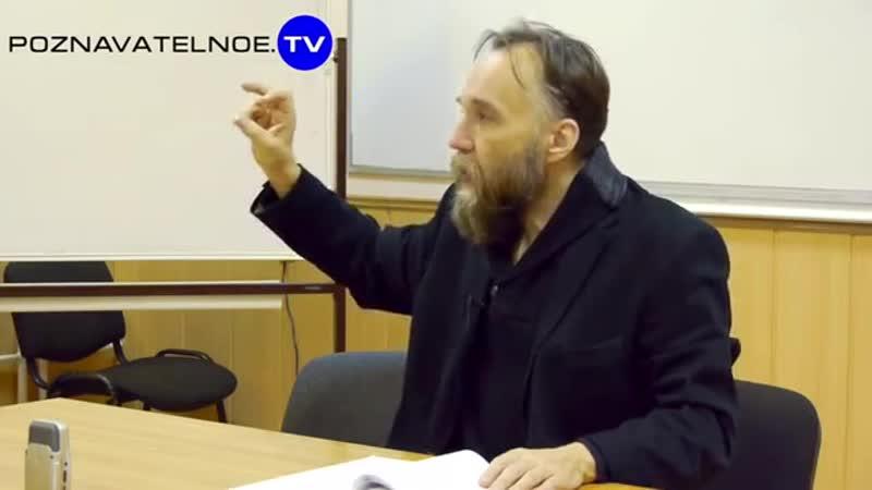 Александр Дугин - Либеральная демократия