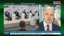 Новости на Россия 24 Кудрин призвал сократить расходы на оборону и социальные статьи
