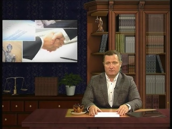 ПС Вадим Залевский О возмещении ущерба