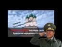 Гимн России КАВЕР Караоке Россия Священная наша держава