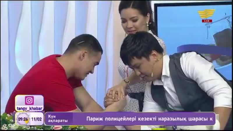 Әлижан Мұратов