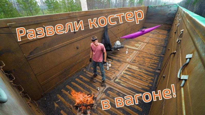Ламповые виды БАМа На грузовых поездах от Владивостока до Москвы, часть 4