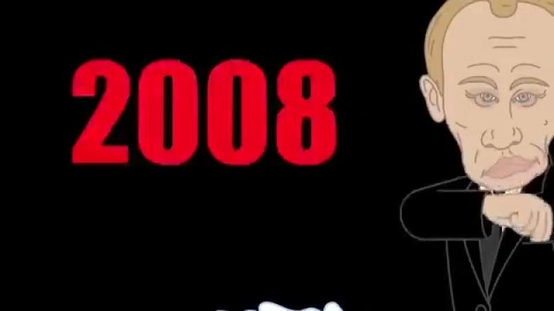 Интернет взорвал мультфильм о Путине, насилующем Россию.Эта анимация - настоящий