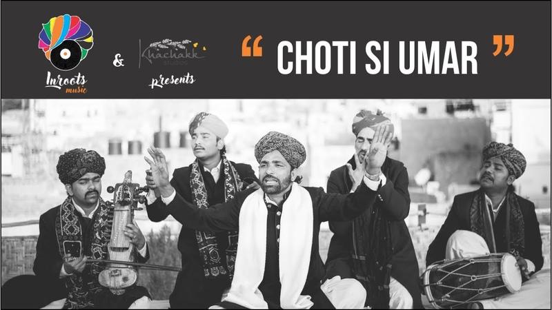 Choti si Umar - Rajasthani Folk Song   Inroots Music
