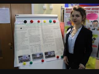 Школьница из Ельца стала победителем регионального этапа Всероссийского конкурса