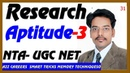 Research Aptitude 3 and Methodology NTA UGC NET Exam Qus 21 to 30 Part 3rd in Hindi