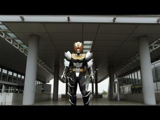 Tensou Sentai Goseiger Epic 18