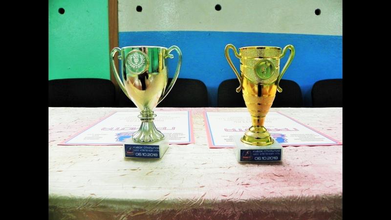 Открытие ШСК Легенда 17 Автор Егор Карханов 6 10 2018