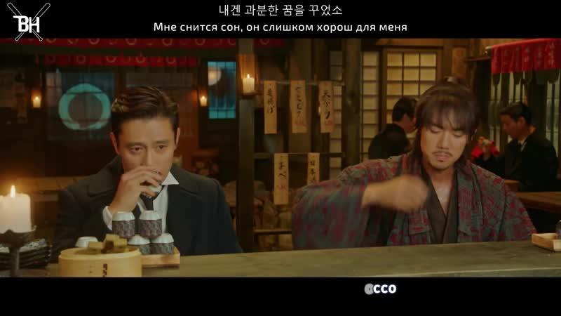 [KARAOKE] Park Won - Stranger (OST Mr. Sunshine) (рус. саб)