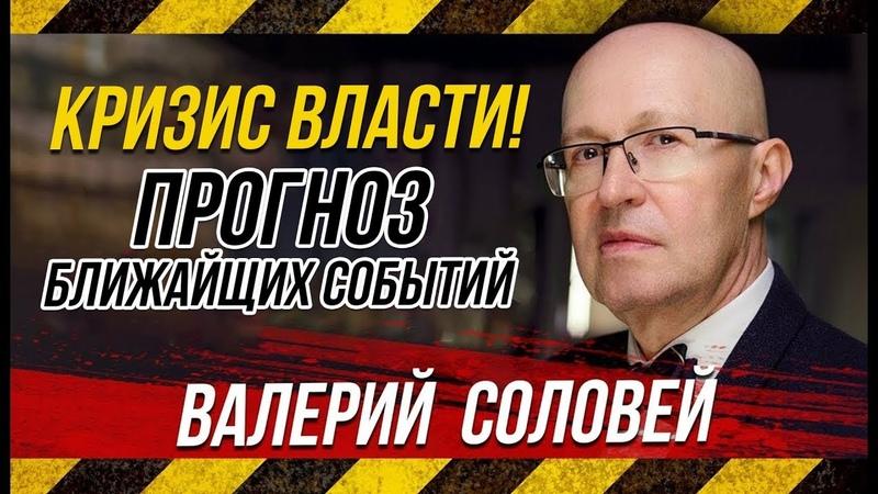 ✔Калачев 3 Валерий Соловей о Голунове Путине Навальном Кадырове о коньяке и блондинках