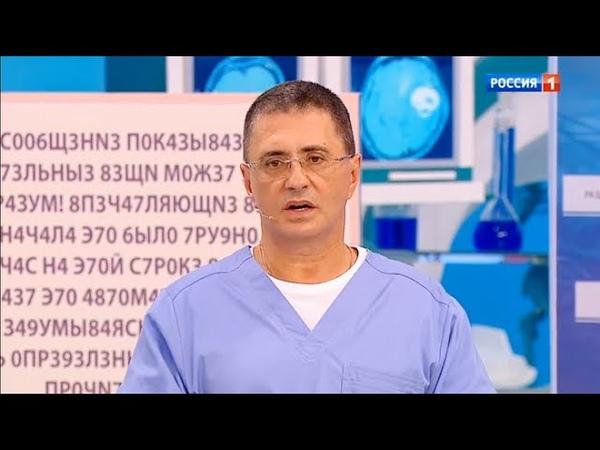 Доктор Мясников о кашах, остеохондрозе, болезни Альцгеймера | О самом главном
