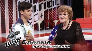 «Яне надеялась, что комне кто-то повернется». Наталия Спевак. Интервью после Слепого прослушивания. Голос 60+