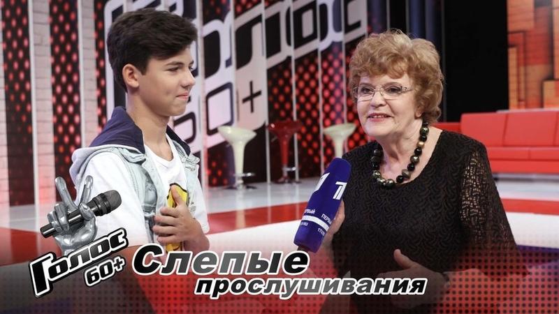 Яне надеялась что комне кто то повернется Наталия Спевак Интервью после Слепого прослушивания Голос 60