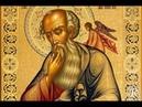 Иоанн Богослов Не надо навязывать веру