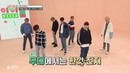 Monsta X (몬스타엑스) - Shoot Out Dance Killing Part (each members)