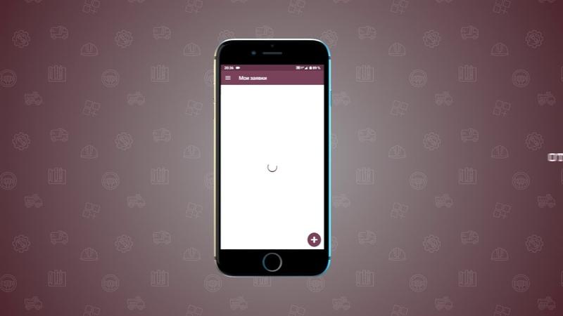 ТИС Транспорт и Строительство Мобильное приложение для смартфонов.
