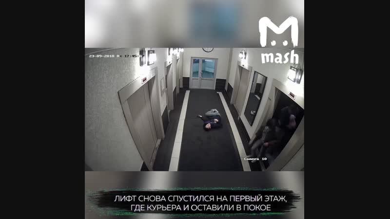 В Питере доставщика избили в лифте, а затем отказали в возбуждении уголовного де