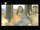 Очевидное - Невероятное. Леонардо да Винчи 19.10.2005