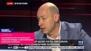 На украинском ТВ озвучили горькую правду о европейском будущем Украины