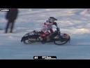 07.12.18 Мотогонки на льду 2019.Суперлига,тренировка/Ice speedway 2019ssian Superleague Training