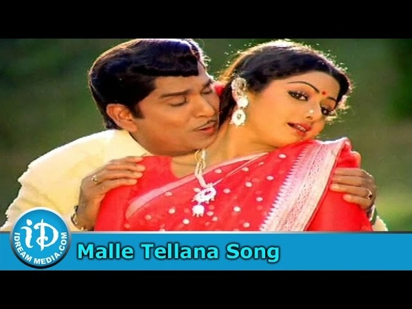 Malle Tellana Manchu Challana Song - Muddula Mogudu Movie Songs - ANR - Sridevi - Suhasini
