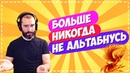 РОСТОВСКИЙ ФЕНИКС ДАЖЕ КНОПКИ НЕ НАЖИМАЮТСЯ