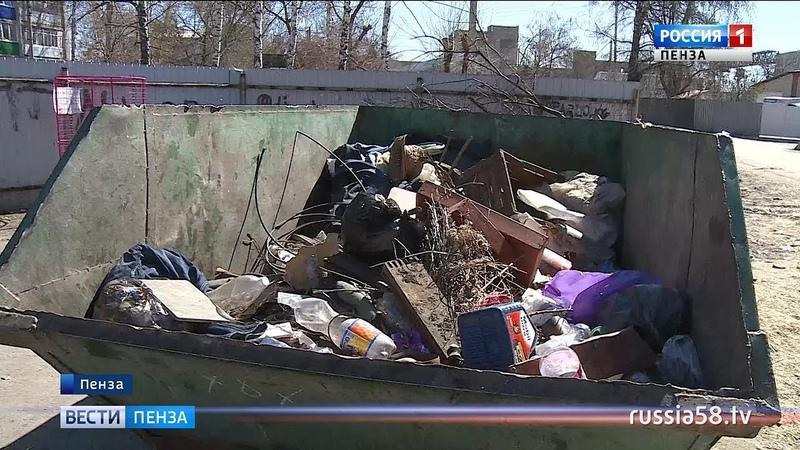 Прокуратура рассказала понизится ли плата за вывоз мусора в Пензенской области