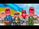 Верховная зрада как она есть Смешная озвучка Абсурдный юмор Сатирическая пародия Полит сатира