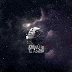ChipaChip альбом Слабина