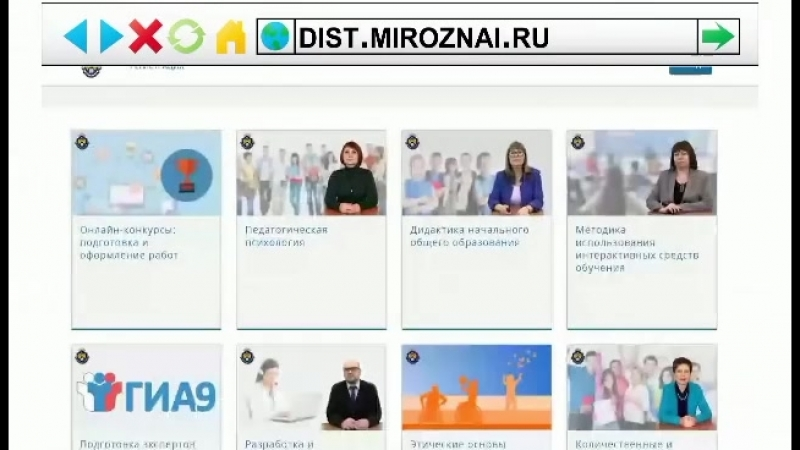Промо ролик онлайн курса Количественные и качественные методы в психолого педагогических исследованиях