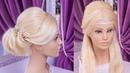2 Красивые Прически с Тиарой 2 Beautiful Hairstyles with Maang Teeka