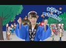 中国電力×STU48 夢キャンペーンCM「町を応援編」