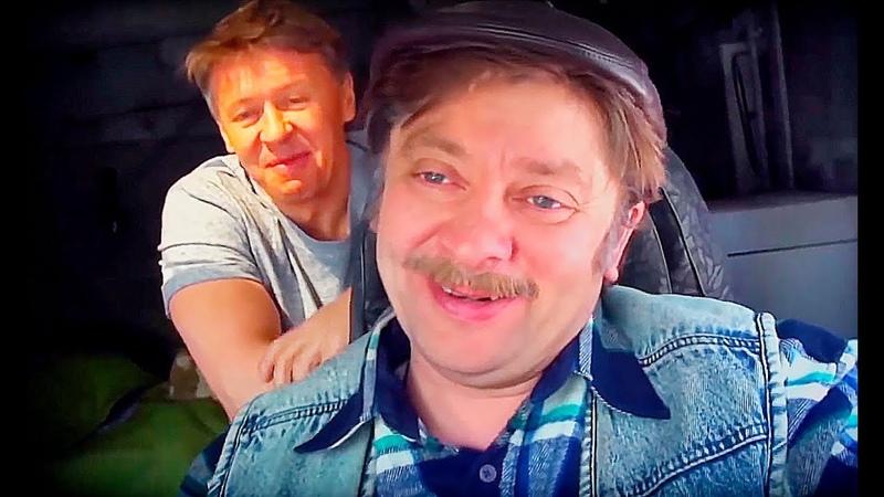 В дорогу с Уральскими Пельменями