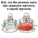 Михаил Делягин фото #8