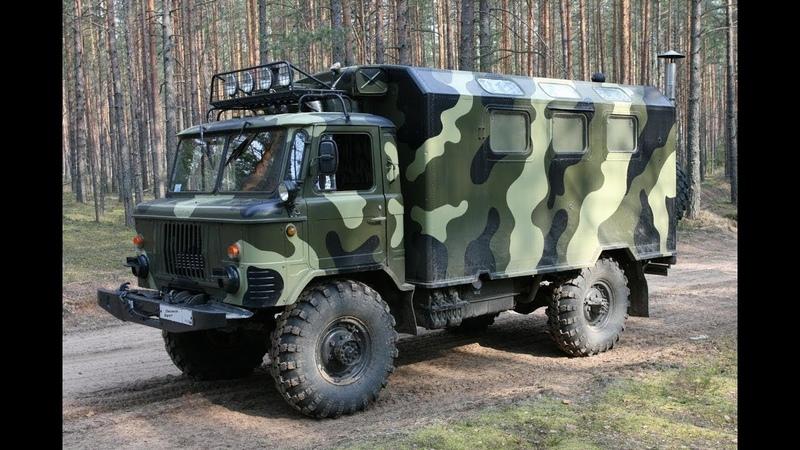 Газ 66 Шишига4/4 Off-Road по Русски.