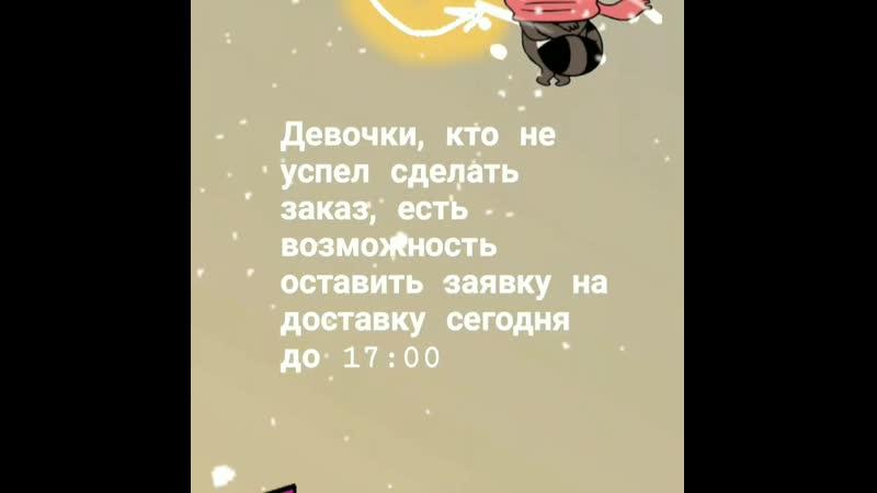 VID_191390407_120545_034.mp4