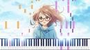 Daisy - Kyoukai no Kanata (Ending) [Piano Tutorial] (Synthesia) // Tony Piano Sheets