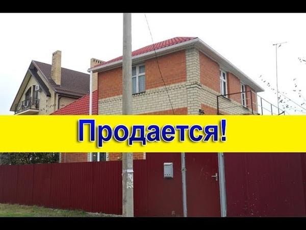 Продается дом с курортным бизнесом в ст. Голубицкой Темрюкского района