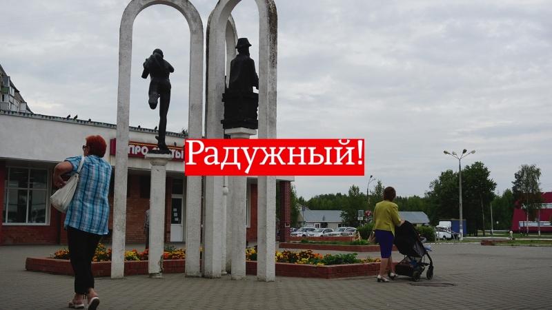 О выборах Губернатора и депутатов Законодательного собрания Владимирской области
