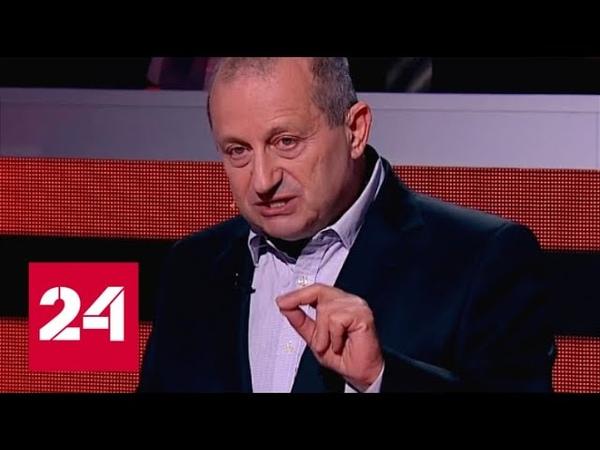 Израильский эксперт Яков Кедми рассказал, как распалась Чехословакия - Россия 24