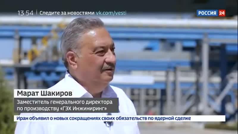 Энергетика Грозненская ТЭС Специальный репортаж Артема Ямщикова Россия 24