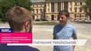 Львовские националисты затравили русскоговорящую работницу почты