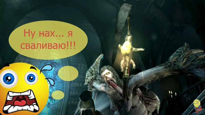 Приколы - Ну нах... я сваливаю Dead Space 2