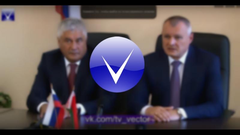Объединённая коллегия МВД Союзного государства в Новополоцке